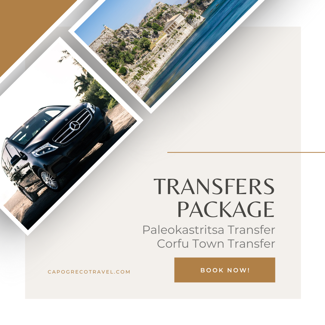 transfers package 1 1